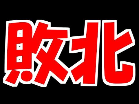 初【モンスト】