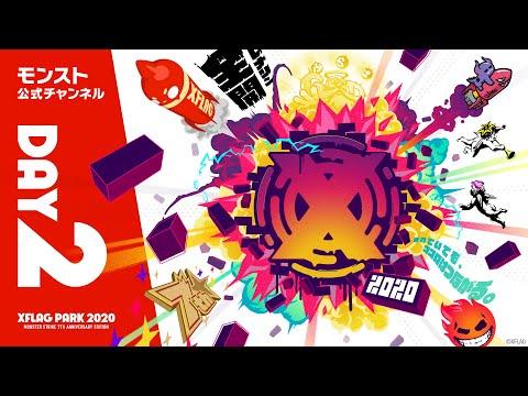 XFLAG PARK 2020 DAY2【モンスト公式】